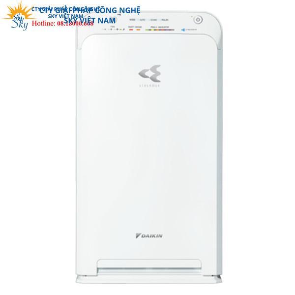 Máy lọc không khí cho phòng ngủ Daikin MC40UVM6